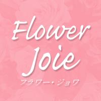 7月2日・3日 けやき坂46「走り出す瞬間ツアー2018」愛知公演 祝い花受付中