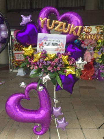 今月お届けした卒業ライブ・バースデーライブetcのスタンド花