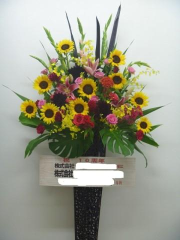 名古屋市に、記念パーティーにスタンド花をお届け♪