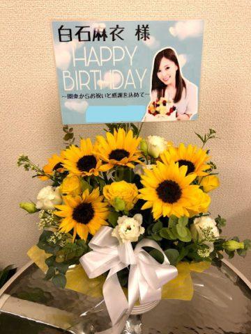 3月27日お届け 幕張メッセ「乃木坂461期生・2期生ライブ」祝い花を受付けします。