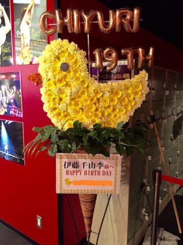 チームしゃちほこ 「生誕祭」にお花をお届けしました。