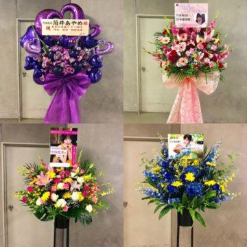 8月14日・15日 乃木坂46「真夏の全国ツアー2021」愛知公演の祝い花受付け中です。