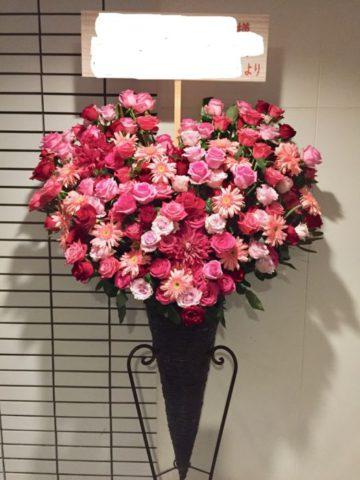 御祝い花の御注文(ご予約)方法について