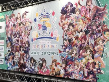 THE IDOLM@STER CINDERELLA GIRLS 6thLIVE inナゴヤドーム