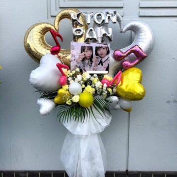 乃木坂46・日向坂46握手会・お祝い花について
