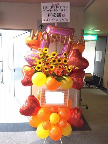 最近お届けしたバルーンスタンド花のご紹介