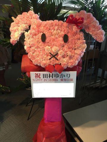 クリスマスコンサート・ライブにスタンド花をお届けします