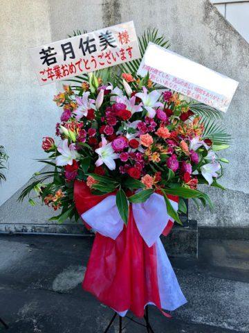 乃木坂46全国握手会 祝い花(スタンド花)
